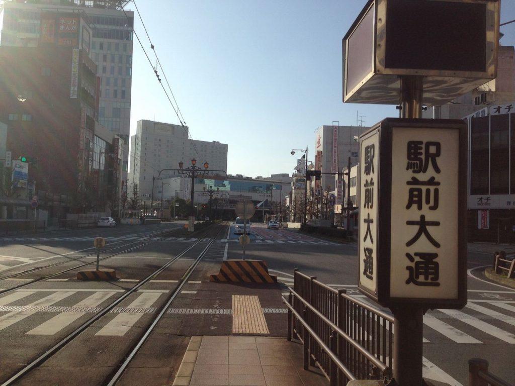 豊橋-駅前通電停