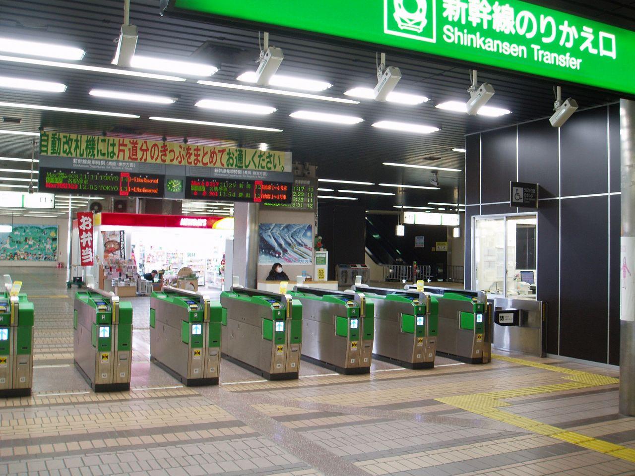 越後湯沢駅改札