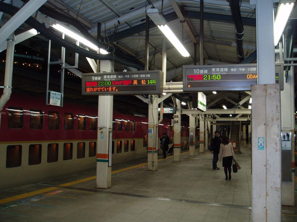 寝台特急サンライズ-東京駅