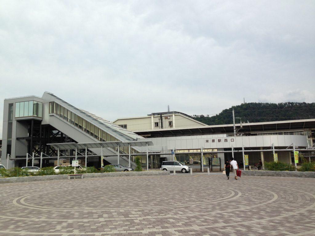 米原駅-西口