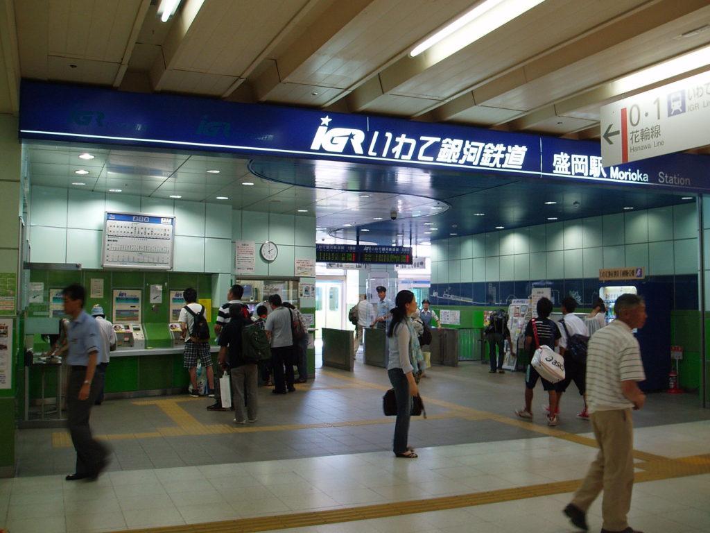 盛岡駅-IGR改札口