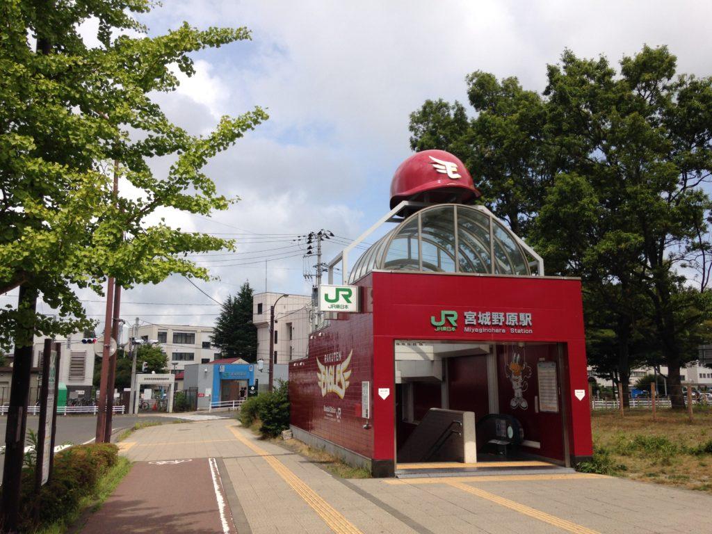 宮城野原駅-出入口