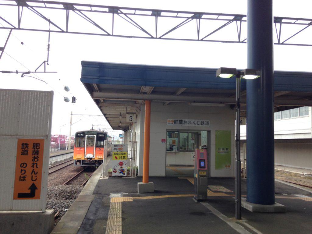 肥薩おれんじ鉄道-川内駅