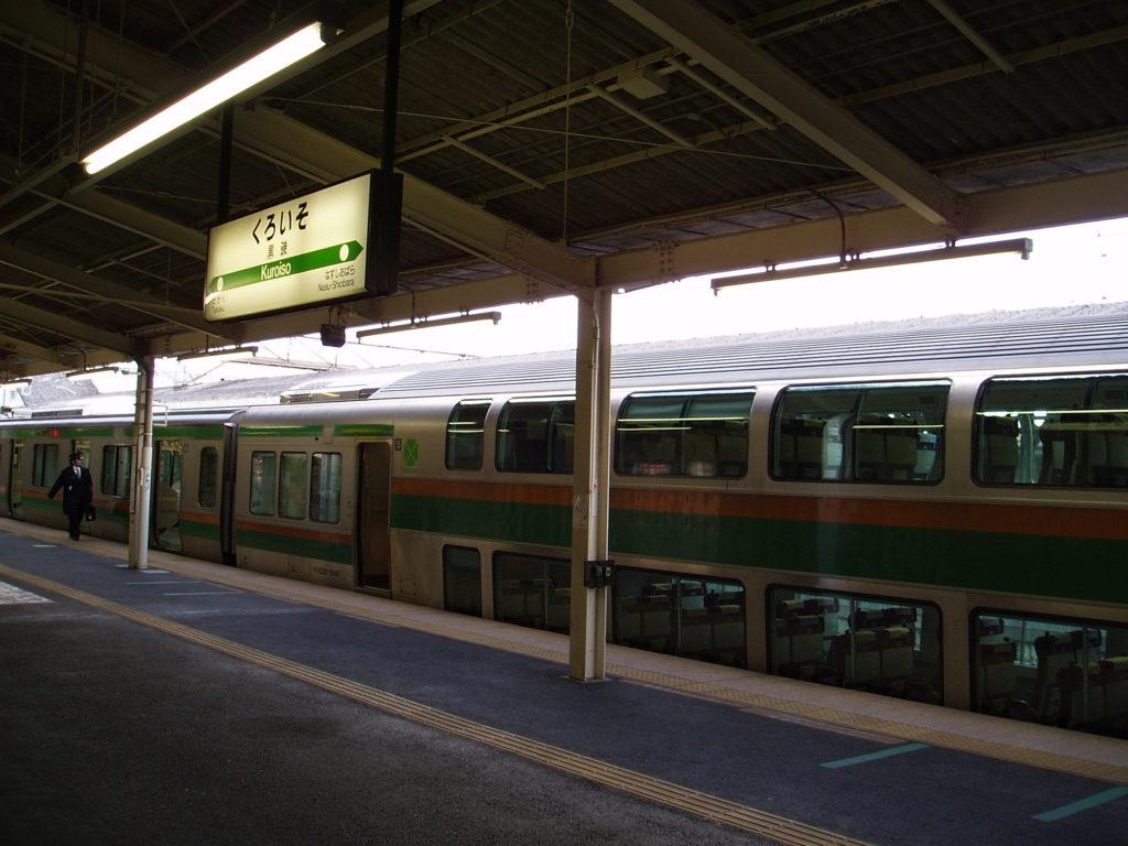 黒磯駅-グリーン車