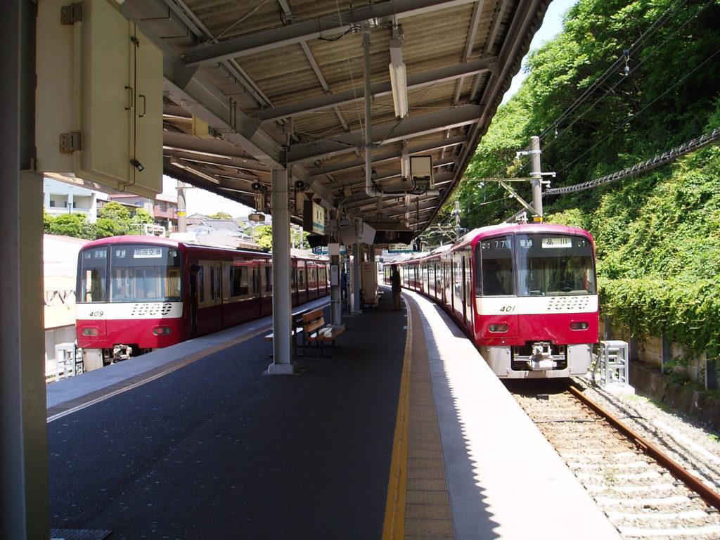 京急電鉄-浦賀駅