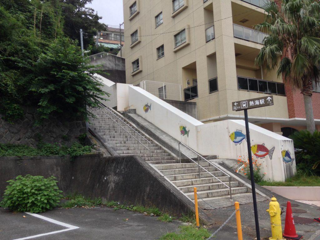 熱海サンビーチから駅への階段