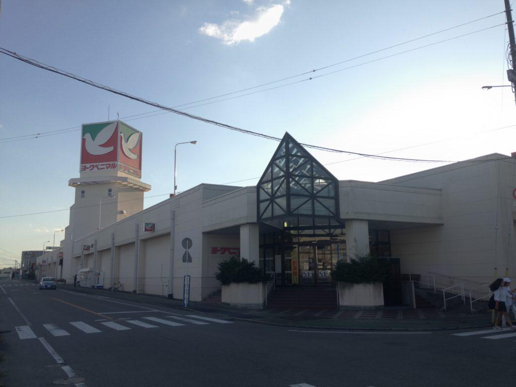 ヨークベニマル黒磯店