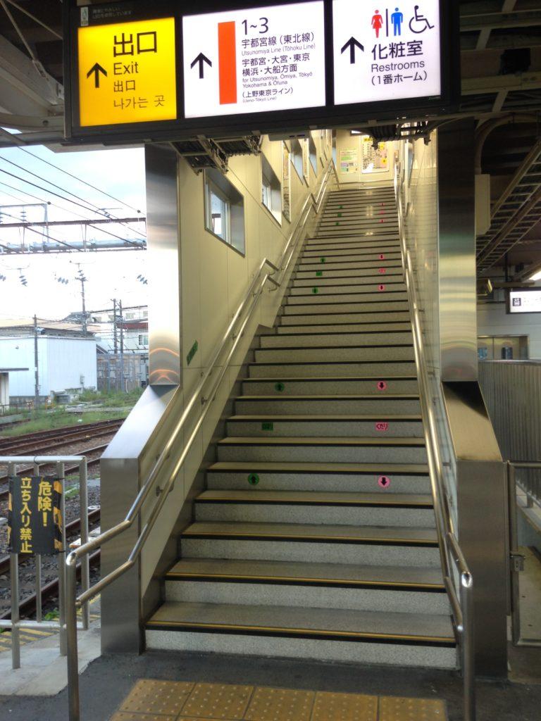 黒磯駅跨線橋階段