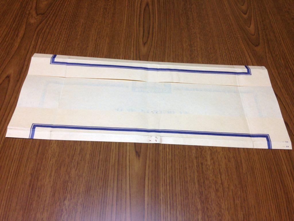時刻表カバーの作り方-天地サイズに合わせて紙を折る