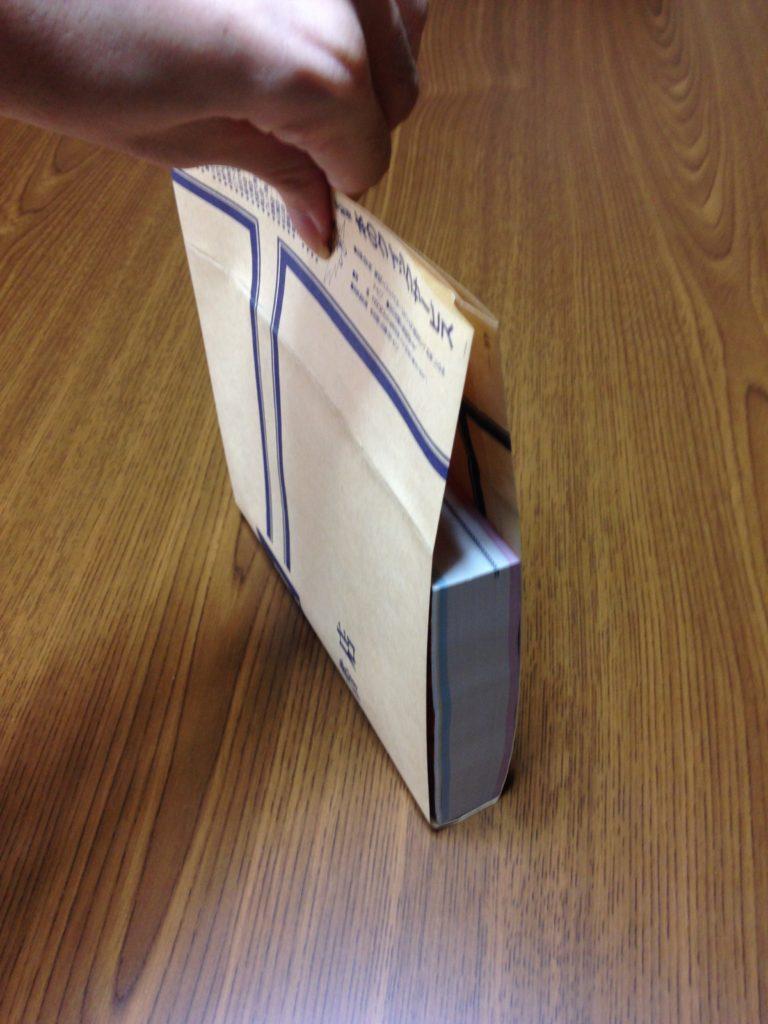 時刻表カバーの作り方-背表紙の位置を決める
