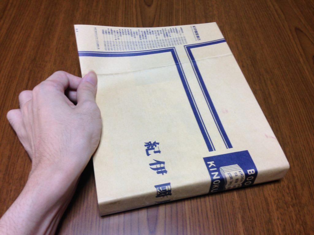 時刻表カバーの作り方-たるみを引っ張る