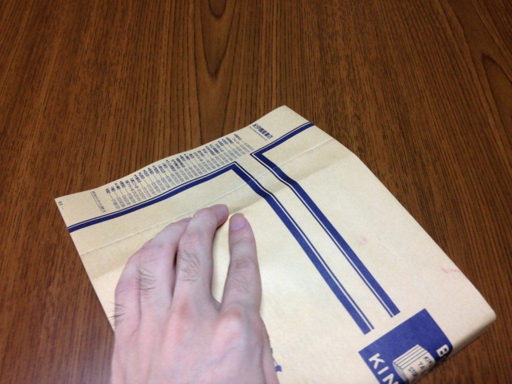 時刻表カバーの作り方-折込の筋をつける