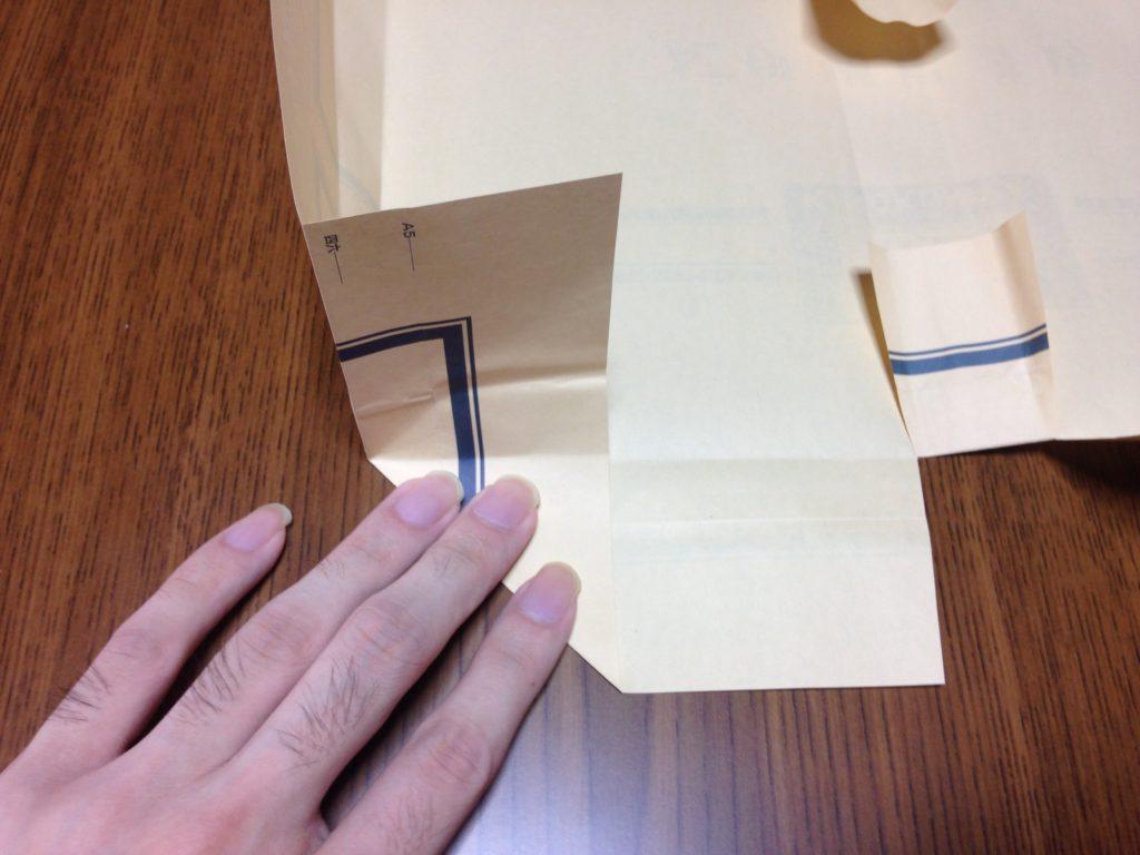 時刻表カバーの作り方-三角折り