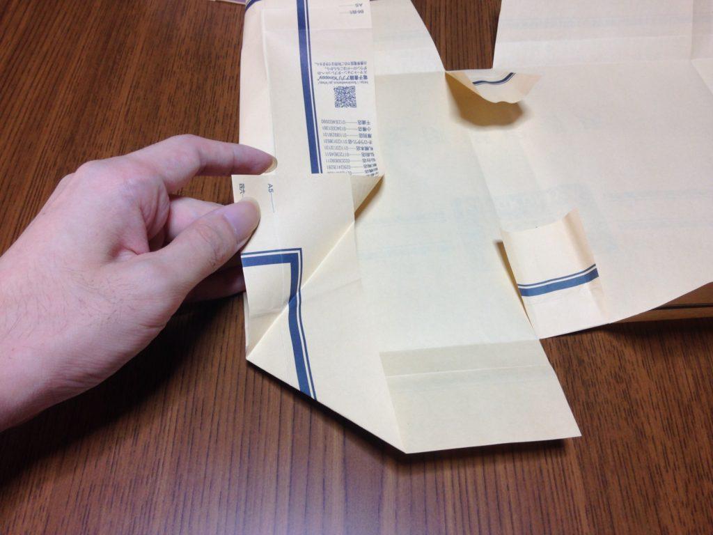 時刻表カバーの作り方-折り目を開いたところ