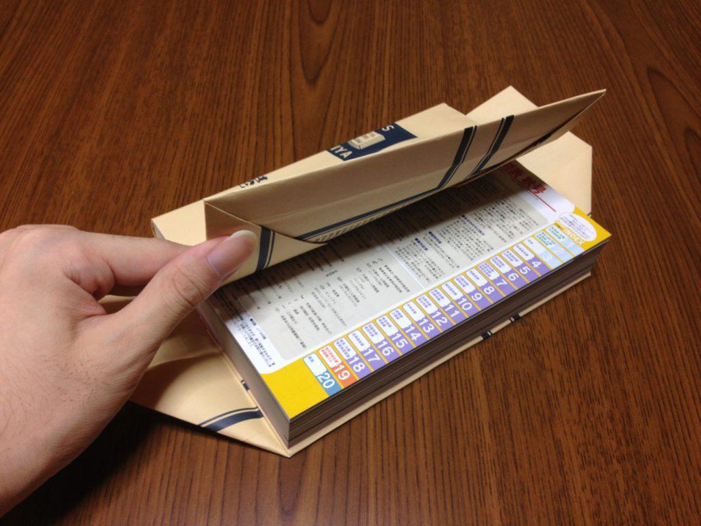 時刻表カバーの作り方-曲げくせをつける