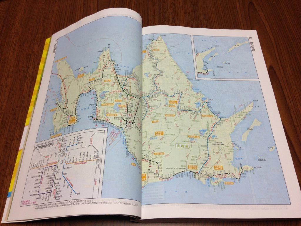 JTB時刻表-路線図-北海道