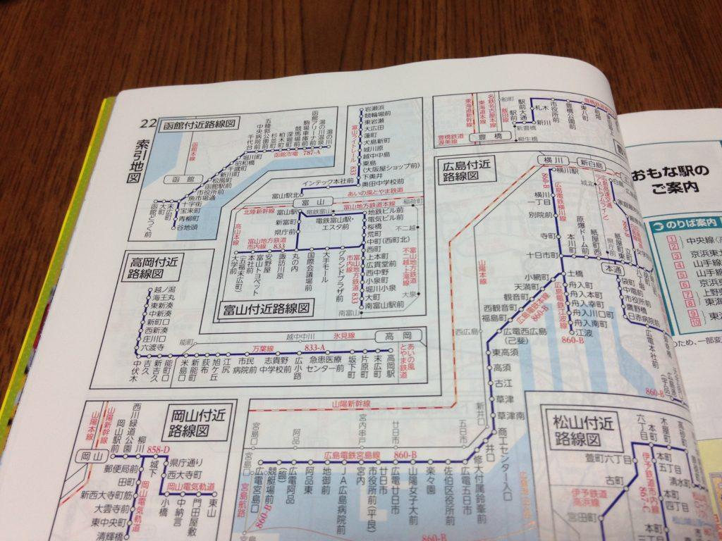 JTB時刻表-路面電車路線図