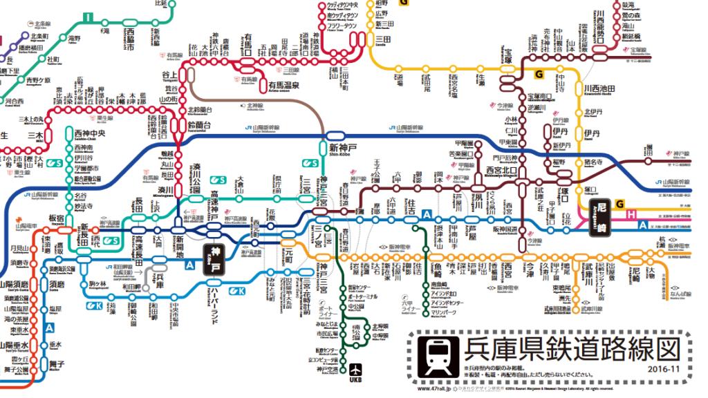 47rail-jp-兵庫県路線図-抄