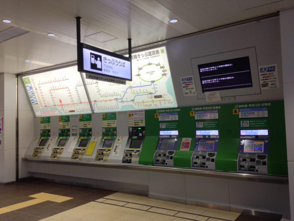 熱海駅-きっぷ売り場-券売機