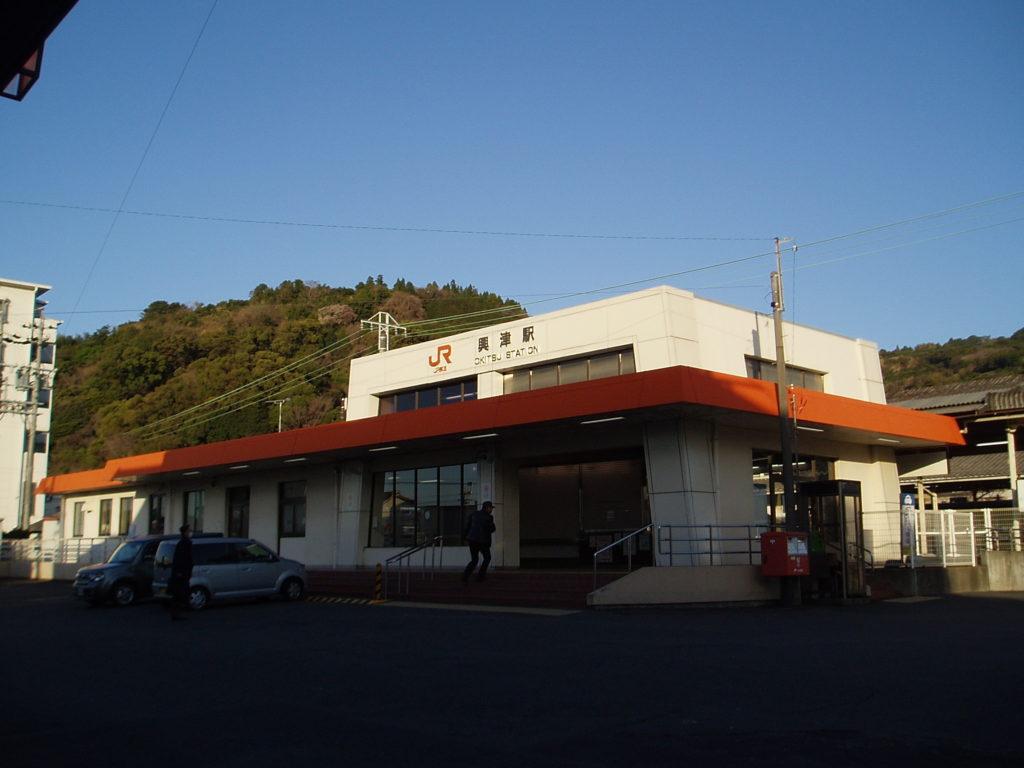 興津駅-駅舎
