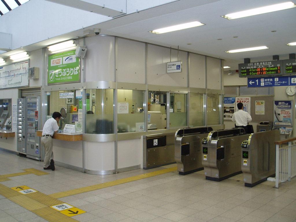 みどりの窓口-改札口-中野東駅