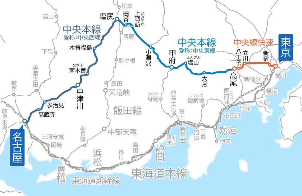 東京~名古屋間-路線図-中央本線