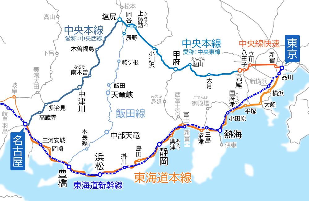 東京~名古屋間-路線図-他経路
