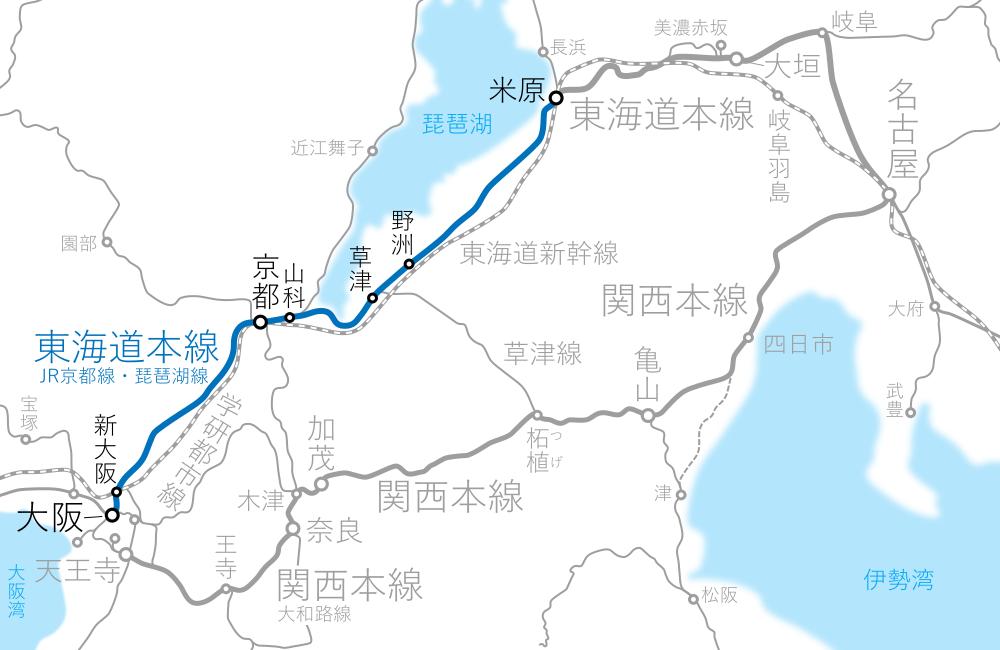 米原~大阪-路線図