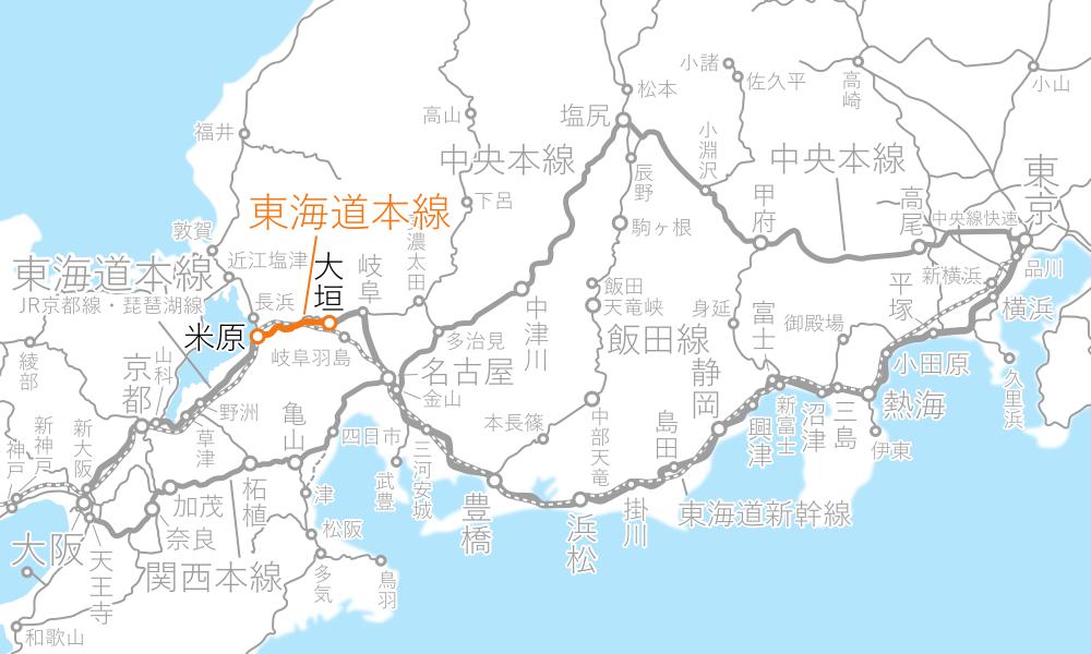 大垣~米原-路線図