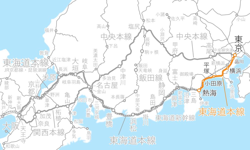 東京~熱海-路線図