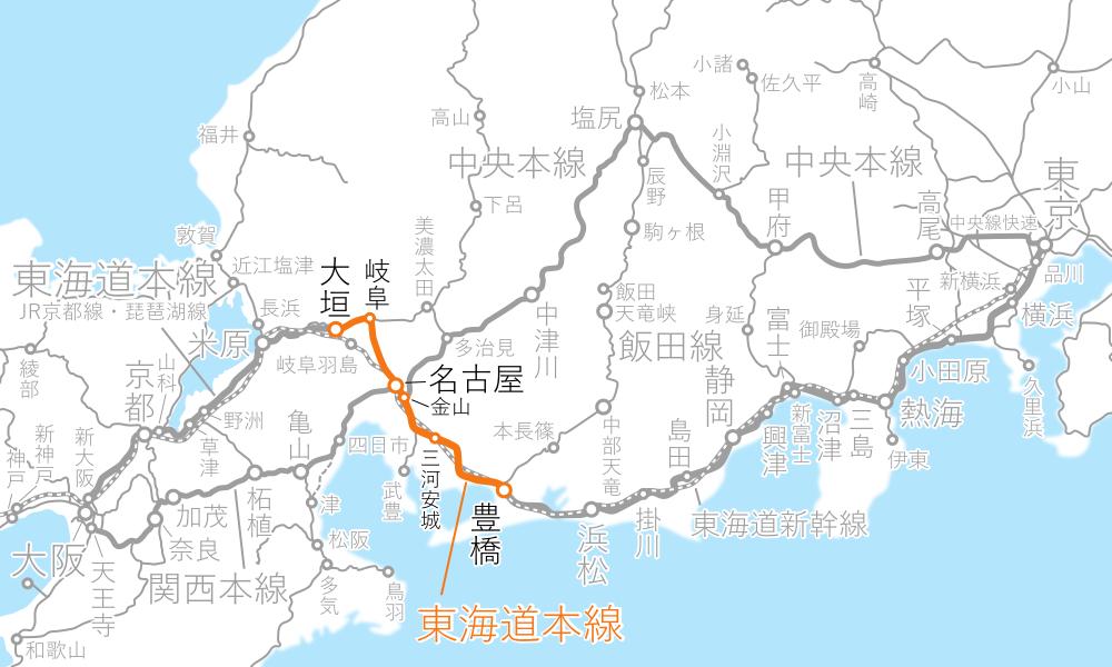 豊橋~大垣-路線図