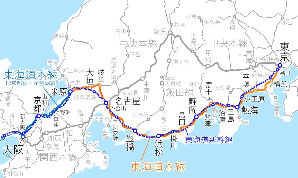 東京~大阪間-路線図