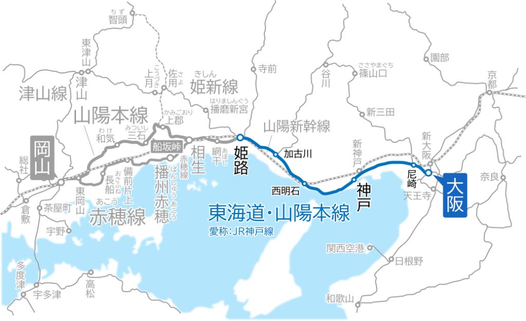 大阪~姫路間-路線図
