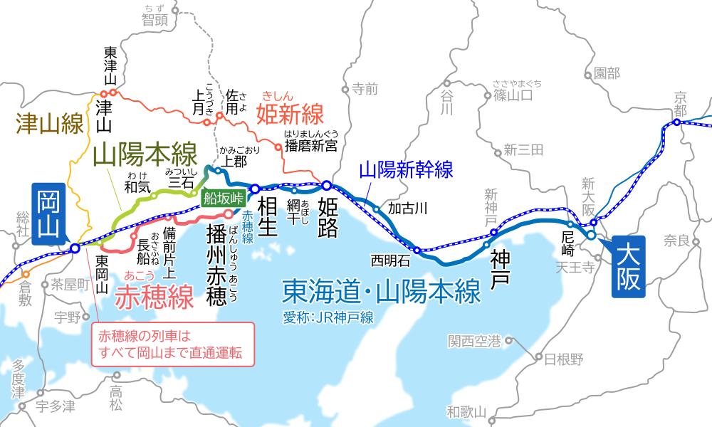 大阪~岡山間-路線図-他経路