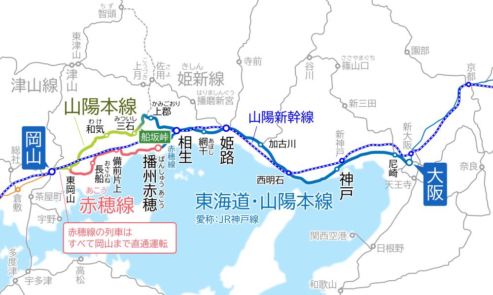 大阪~岡山間-路線図