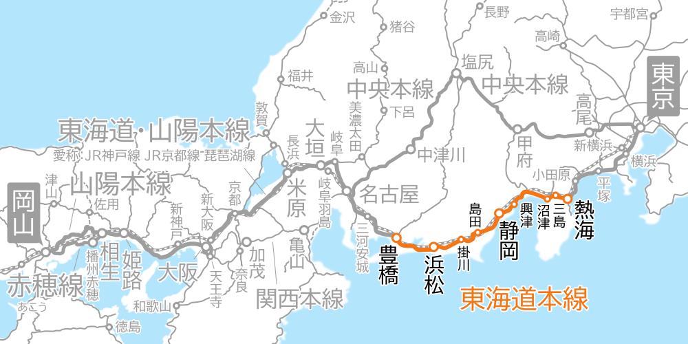 熱海~豊橋間-路線図