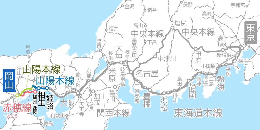 姫路~岡山間-路線図
