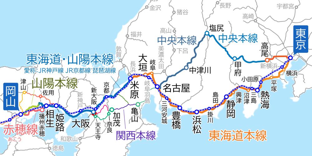 東京~岡山間-他経路