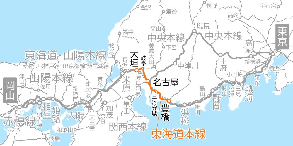 豊橋~大垣間-路線図