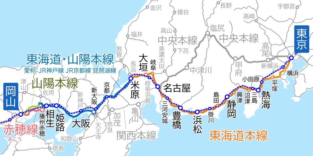東京~岡山間-路線図