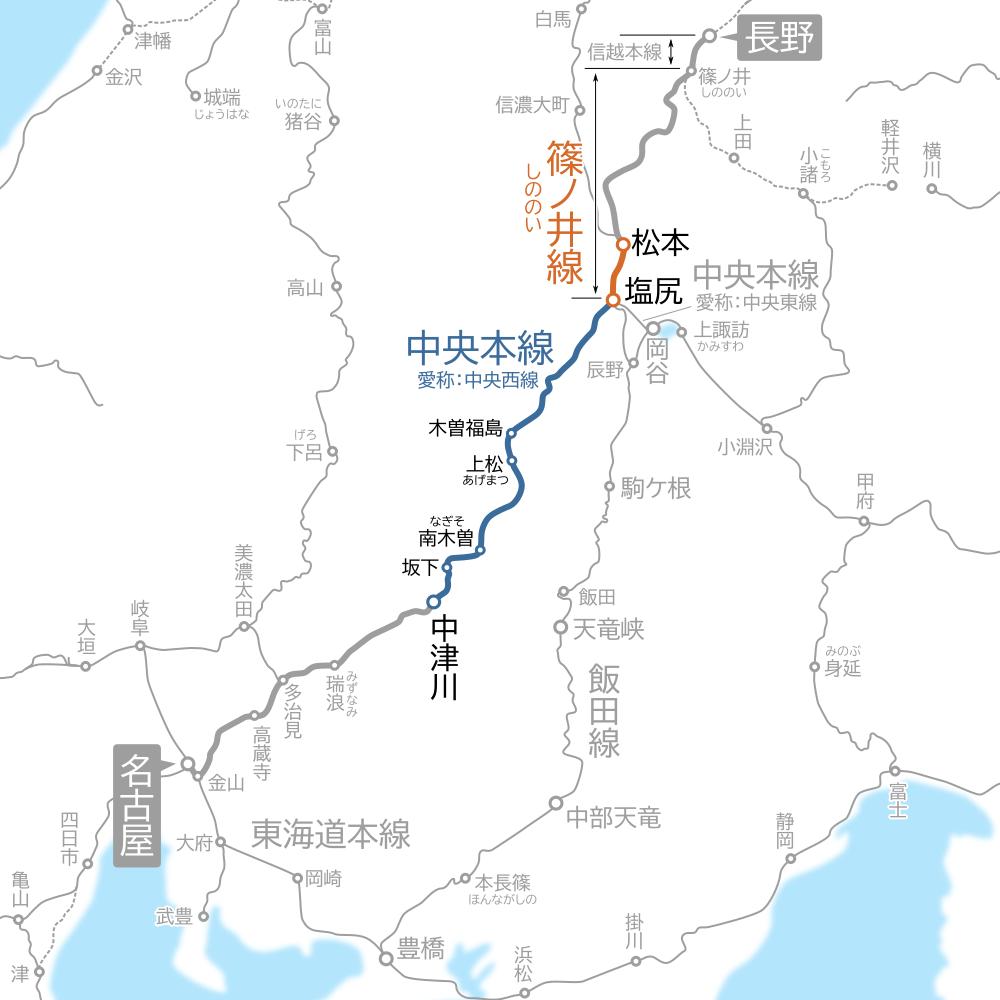 名古屋~長野間-路線図-中津川~松本