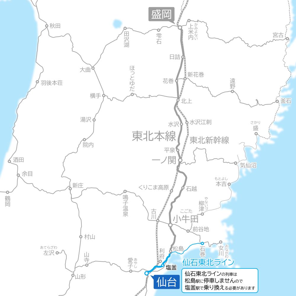 仙台~盛岡間-路線図-仙石東北ライン