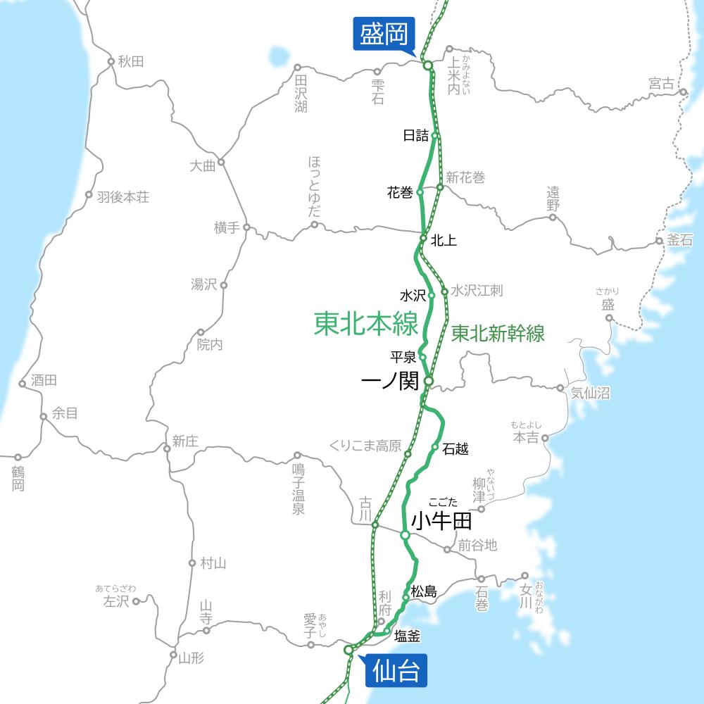 仙台~盛岡間-路線図
